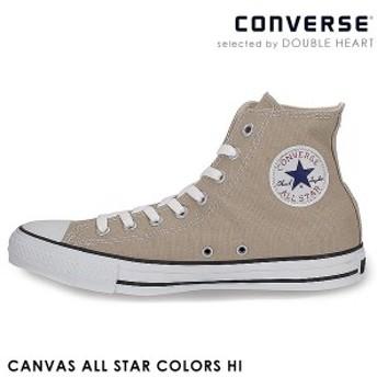 コンバース CONVERSE 通販 CANVAS ALL STAR COLORS HI スニーカー レディース サイズ 靴 シューズ ハイカット ALLSTAR キャンバス シンプ