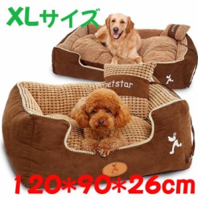 ペット ソファー ペットベッド スクエア型 PP綿 丸洗い 枕付き ベーシック 安眠 クッション ソフト 犬用 寝床 滑り止め XL 1209026cm