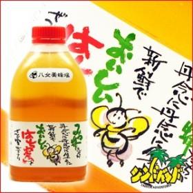 おいしいはち蜜(はちみつ) 八女養蜂場 2000グラム 福岡県 蜂蜜 はちみつ
