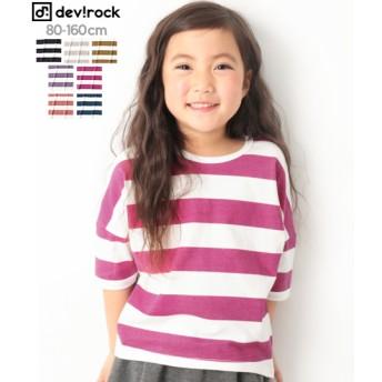 devirock デビロック ワイドボーダーゆるっと Tシャツ