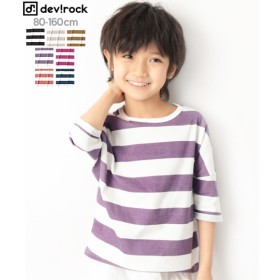 【セール開催中】ANAP(アナップ)ワイドボーダーゆるっと Tシャツ トップス 全7色