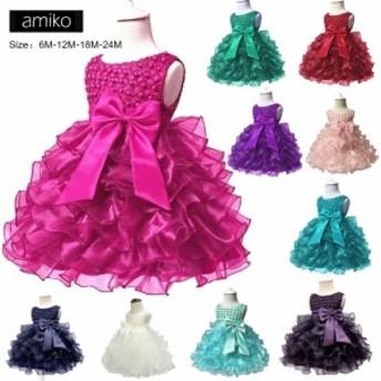 ベビードレス 結婚式 80 キッズドレス 出産祝い 子供ドレス ワンピース 誕生日 女の子 ベビー 赤ちゃん ドレス かわいい 新生児 6M-24M