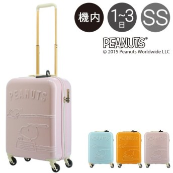 SNOOPY スヌーピー TSAロック搭載 ファスナースーツケース 34.4L PN 016