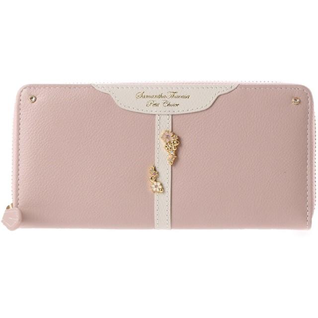 サマンサタバサプチチョイス ベルトフラワーシリーズ ラウンドジップ長財布(ピンク)