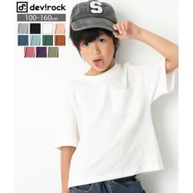 【セール開催中】ANAP(アナップ)BIGシルエット Tシャツ トップス 全11色