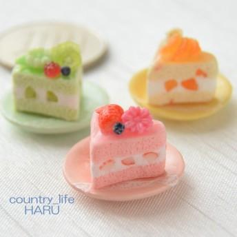 ミニチュア ハートのムースケーキ パステルカラー3色セット
