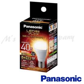 パナソニック LDA4L-G-E17/Z40E/S/W/2 LED電球 電球色 440lm E17口金 全方向タイプ 配光角260度 Ra84 『LDA4LGE17Z40ESW2』