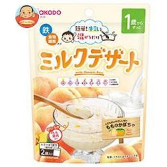 【送料無料】和光堂 ミルクデザート ももとかぼちゃ (30g×2)×12袋入