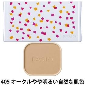 数量限定ファシオ ミネラル ファンデーション キット2 405(オークルやや明るい自然な肌色) SPF25・PA++ コーセー