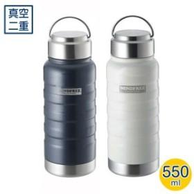水筒 ステンレスボトル マグボトル 550ml 直飲み 保温 保冷 真空二重断熱 ネイビー ホワイト