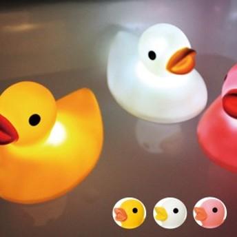 バストイ「Duckバスライト」[バスライト あひる アヒル 浮かべる かわいい]