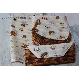 幼稚園入園準備*お弁当袋、カトラリーケース、ランチョンマット、コップ袋の4点セット*ぱんだ&うさぎのお子様ランチ柄