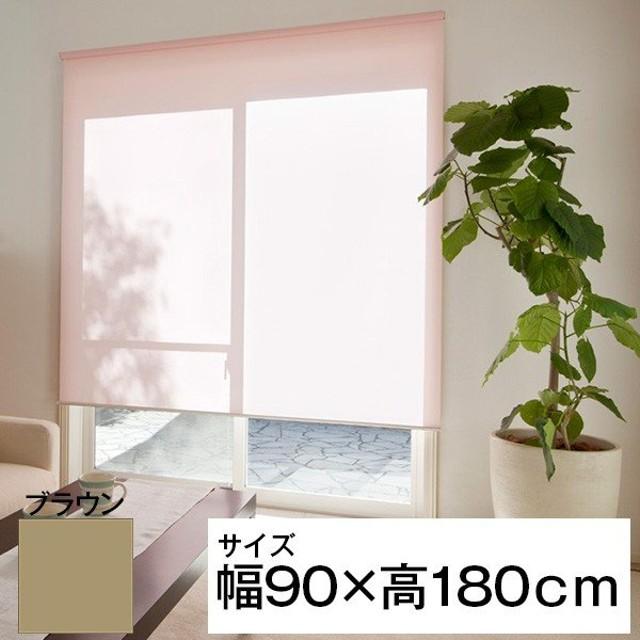 立川機工 ティオリオ ロールスクリーン 無地 90×180 ブラウン