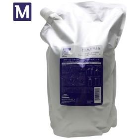 プラーミア エナジメント ヘアトリートメントM 2500g(2.5kg)パック(レフィル/リフィル/詰替え)業務用 美容室/サロン専売品 ミルボン MILBON プラーミア PLARM