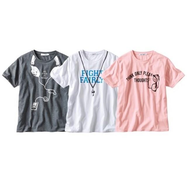 プリント半袖Tシャツ3枚組(だまし絵) Tシャツ・カットソー