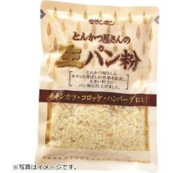 モランボン 生パン粉 1袋(130g)