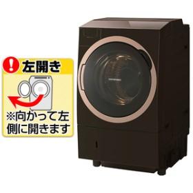 東芝【左開き】11.0kgドラム式洗濯乾燥機ZABOONグレインブラウンTW-117X6L(T)