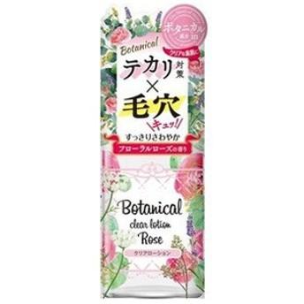 明色化粧品 ボタニカル クリアローション フローラルローズの香り200ml