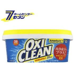 オキシクリーン EX 802g  グラフィコ 微香料 酸素系漂白剤 界面活性剤使用 衣類 布製品 台所まわり 水まわり 食器 家具用