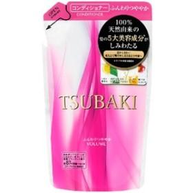 資生堂 TSUBAKI(ツバキ)ふんわりつややか コンデショナーつめかえ330ml