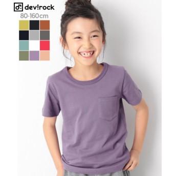 devirock デビロック パック入りクルーネックTシャツ