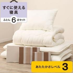 すぐに使える寝具6点セット シングル(ストライプ qN BE/ST S) ニトリ 『玄関先迄納品』