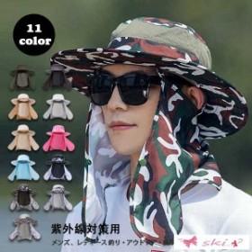 首元 ガーデニング メッシュ アウ 帽子 完全防備 UVカット 3WAY 日よけ 紫外線対策 ハット 農作業 取り外し可能 つば広 日焼け 釣り 登山