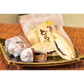 チーズ生クリームどら焼き(8個)と生キャラメル餡大福(7個)の詰合せ