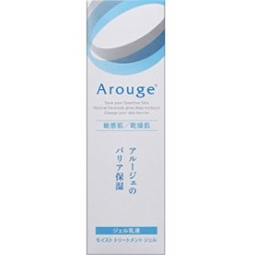 【即日発送】アルージェ モイスト トリートメント ジェル 50mL 敏感肌用 ジェル乳液