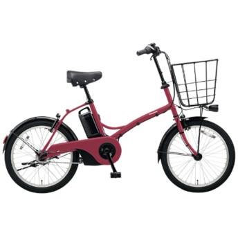 20型 電動アシスト自転車 グリッター(マットルージュ/内装3段変速) BE-ELGL033R2【2018年モデル】