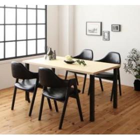 De 家族 Luca イス 椅子 モダン チェア デルーカ ファミリー ダイニング 食卓セット 木製テーブル 食卓テーブル リビングセット