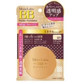 明色化粧品 モイストラボ BBプレストパウダー 01 ナチュラルベージュ 9g