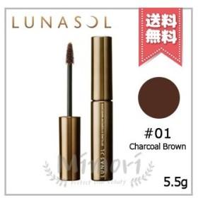【送料無料】LUNASOL ルナソル スタイリング アイブロウ マスカラ #01 Charcoal Brown チャコールブラウン 5.5g