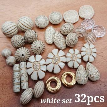 【brsr304oripp】【32個】【white set】アンティーク風ビーズ セット /ピアス/イヤリング/ネックレス