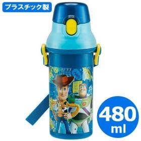 水筒 トイストーリー 食洗機対応直飲みプラワンタッチボトル 480ml PSB5SAN