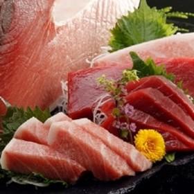 魚市場厳選 本まぐろ三昧(3種各約250g)
