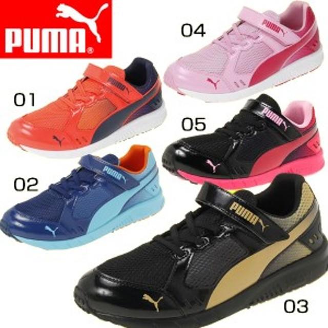 2e771e47fb892 PUMA(プーマ)スピードモンスター V3 190266 キッズシューズ 運動靴 ジュニア・キッズ(. トップ 子供 ...