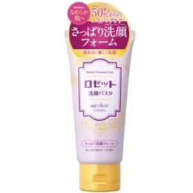 ロゼット 洗顔パスタ エイジクリア さっぱり洗顔フォーム120g