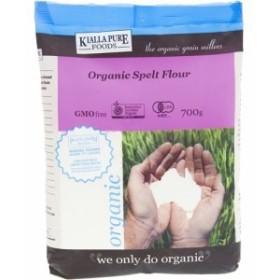 有機スペルト小麦粉(700g)[小麦粉]