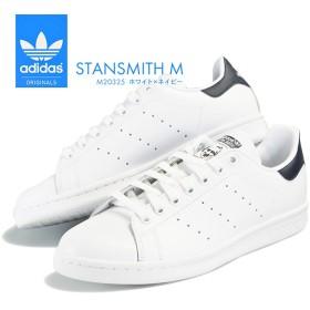 アディダス スタンスミス adidas STAN SMITH メンズ スニーカー シューズ 靴 USモデル アディダス オリジナルス メンズ レディース ネイビーホワイト M20325
