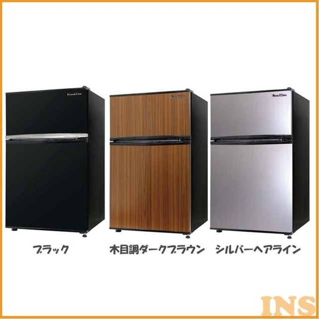 冷蔵庫 一人暮らし 一人暮らし用 2ドア 新品 おしゃれ 90L 木目 木目調 冷凍庫(セール)