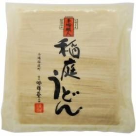 稲庭吟祥堂本舗 稲庭うどん切落とし(600g)[乾麺]