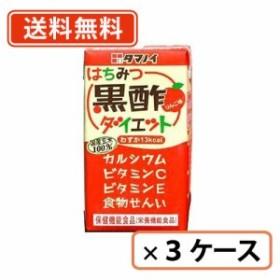 タマノイ はちみつ黒酢ダイエット 125ml×72本(24本×3ケース)