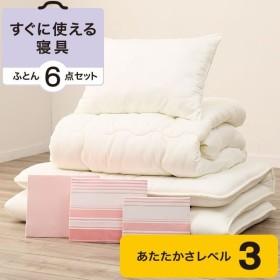 すぐに使える寝具6点セット シングル(ボーダー qN RO/BD S) ニトリ 『玄関先迄納品』