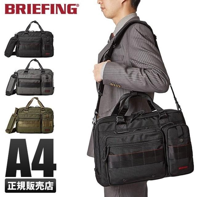 f275826d66 ブリーフィング BRIEFING ビジネスバッグ メンズ USA brf174219 / 2WAY ブリーフケース バッグ A4