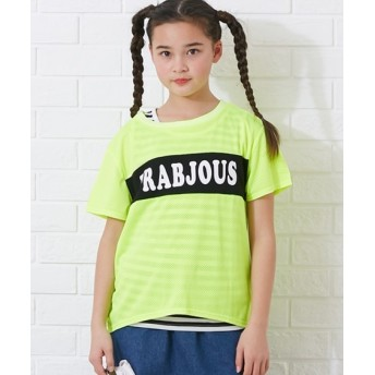 2点セット(メッシュT+ボーダータンク)(女の子 子供服。ジュニア服) Tシャツ・カットソー
