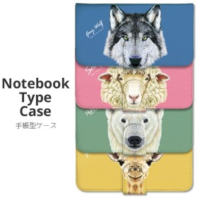 iPhone XR ケース iPhoneX/XS MAX iPhone 8 Plus 7 SE Xperia Huawei galaxy 手帳型 スマホケース 動物 animal アニマル しろくま