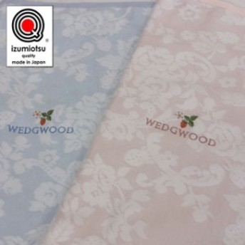 ウェッジウッド 綿毛布 (シングル)WW8633 東京西川【日本製】泉大津 毛布/ブランケット/Wedgwood