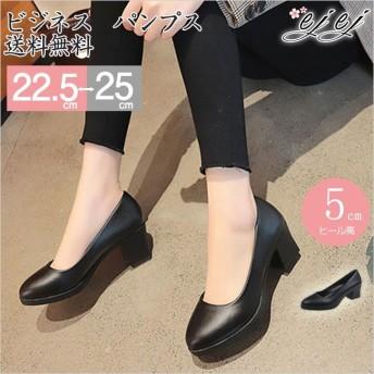 レディース パンプス ビジネス 走れる 痛くない 歩きやすい 靴 レディース リクルート オフィス ブラックフォーマル 大きいサイズ 小さいサイズ