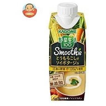 カゴメ 野菜生活100 Smoothie(スムージー) とうもろこしのソイポタージュ 250g紙パック×12本入